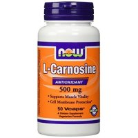 L-カルノシン (500mg) 50カプセル
